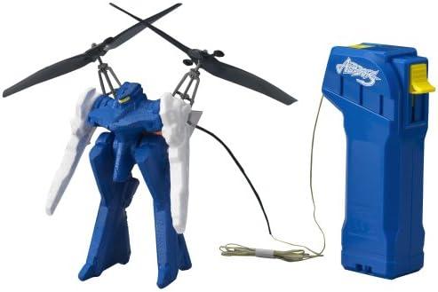 Troopers air AIRBOTS BLAUSTORM (Blau Storm) (Japon importation importation importation / l'emballage et le Femmeuel sont crites en japonais) | Bon Marché  f0a3d7