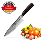 Utility Knife - Professional Chef's Knife, 8 inch High-Quality VG-10 Damascus Steel Sharp Blade and Humanized Wooden Handle