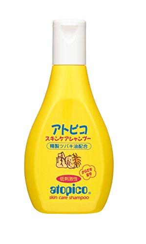 Atopico skin volumizing Shampoo 200 ml (japan import)