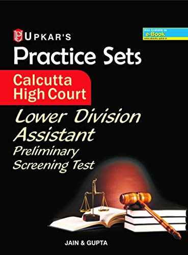 Practice Sets Calcutta High Court Lower Division Assistant Preliminary Screening Test