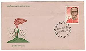 Mahaphilla ~ 1978 ~ India Post Surjya Sen FDC First Day Cover for Stamps Collection (FDC 1978)