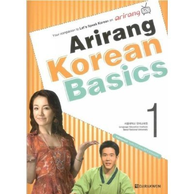 arirang-korean-basics-1-cd-includedkorean-edition
