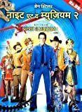 Night At The Museum 2 (Dubbed In Hindi)