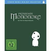 Prinzessin Mononoke