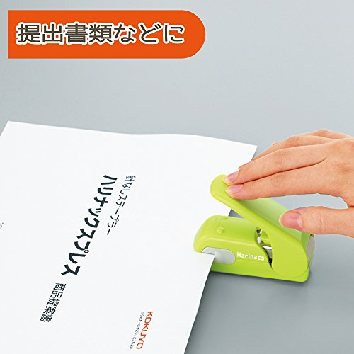 Kokuyo Harinacs Press Staple-free Stapler; With this Item, You Can Staple Pieces of Paper Without Making Any Holes on Paper. [Pink]ï¼»Japan Importï¼½ (Green) by Kokuyo - 6