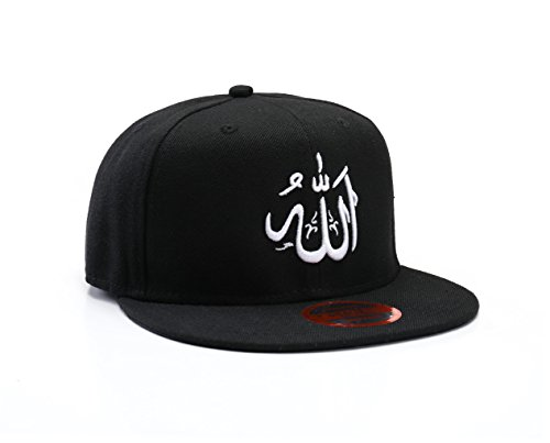 NEW Arabic InchesAllahInches الله‎ Black Muslim Islam Snapback Baseball Cap, Adjustable, Black
