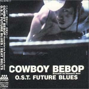 Cowboy Bebop...
