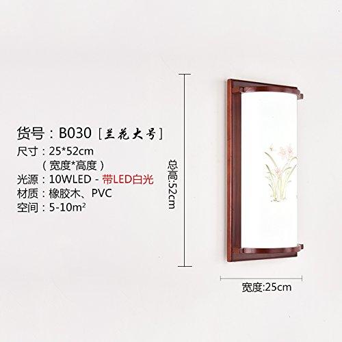 BESPD Antiken chinesischen Mantel aus Holz Kunst China Wind Retro Wandleuchte für Wohnzimmer Restaurant Flur Treppe Schlafzimmer Bett Lampen Grand Orchid Weiß Leder, weißes Licht - Leder Traditionellen Bett