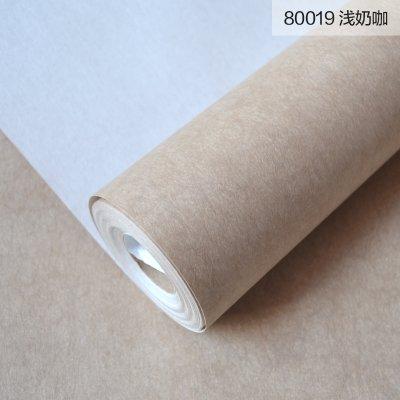 Preisvergleich Produktbild YUELA Rein weiße Seide Vliestapeten Tapete uni Beige modernen minimalistischen Wohnzimmer TV-Kulisse,  Flach Milch Cafe 80019,  Tapeten nur