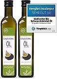 bioKontor // BIO Schwarzkümmelöl ägyptisch - nativ, kaltgepresst, 100% rein -...