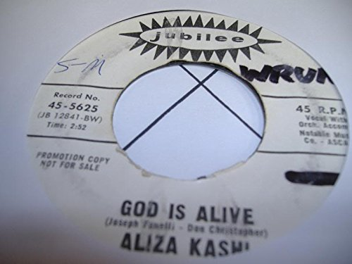 aliza-kashi-45-rpm-god-is-alive-i-can-only-love-you