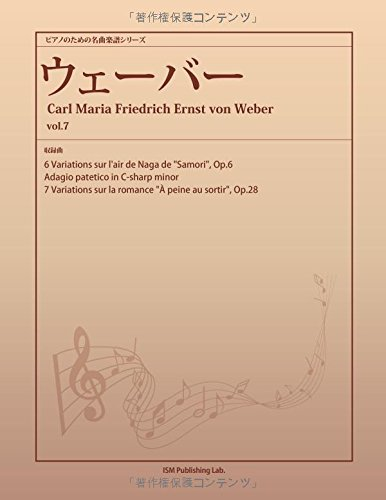Preisvergleich Produktbild vol.7 (6 Variations sur l'air de Naga de Samori,  Op.6 2) ( POD)