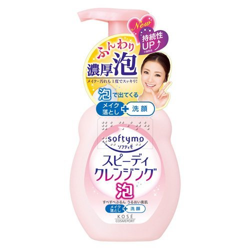 Kose Softymo Speedy Face Cleansing Foam 200ml - (No Tracking Number Price)