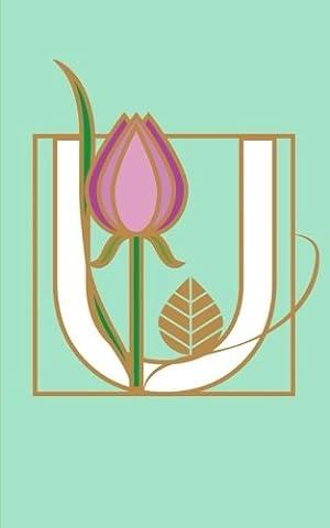 U: Monogram Initial Letter