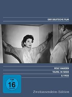 Teufel in Seide - Zweitausendeins Edition Deutscher Film 2/1955