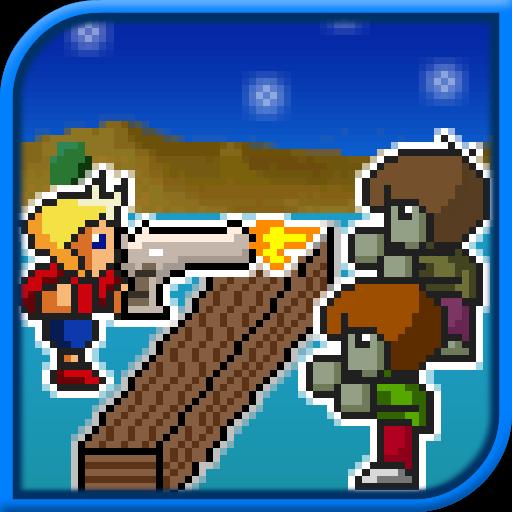 Zombie Keeper (Zombie-verteidigung-waffen)