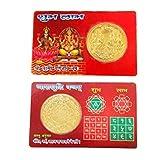 Krisah® 1 pcs Laxmi Ganesh ATM Card Coin-Gold Plated (1)