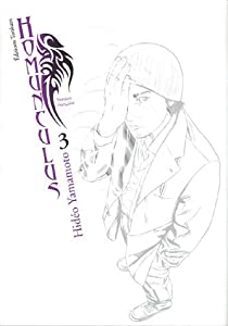 Homunculus Edition simple Tome 3