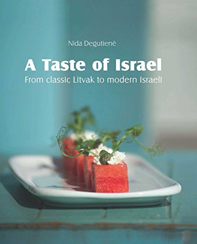 A Taste of Israel - From classic