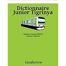 Dictionnaire Junior Tigrinya: Tigrinya-Français Illustré, Français-Tigrinya