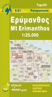 Erimanthos 2005 por Anavasi