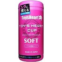 Toysheart Japan Toy Toys Heart cup soft preisvergleich bei billige-tabletten.eu