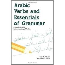 Arabic Verbs and Essentials of Grammar (Verbs and Essentials of Grammar Series)