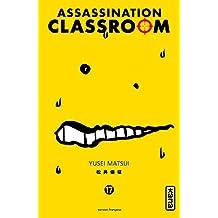 Assassination classroom, tome 17