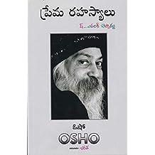 Osho Books In Telugu Pdf