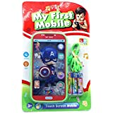 (Silbans International) Digital Captain Amrica Kids Mobile Phone With Touch Feature And With Amazing Light And Sound Effect For Kids
