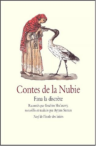"<a href=""/node/9407"">Fana la discrète</a>"