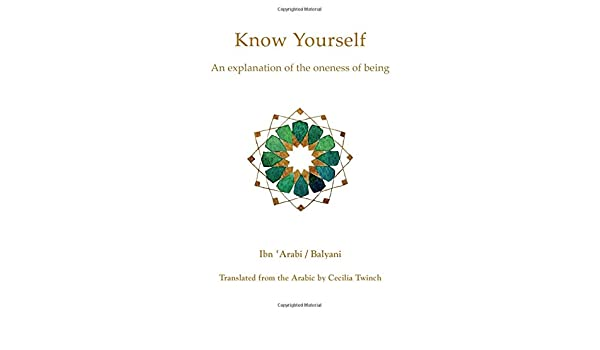 0f2e2f542a6d56 Know Yourself  An Explanation of the Oneness of Being (Arabic) Paperback –  Import