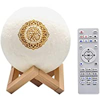 مصباح Qur'an Moon Lights 3D Print lamp 7 ألوان LED للإضاءة الليلية، Quran Bluetooth Speaker Remote Moon Small Moon