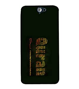 printtech Quran Allah Quote Back Case Cover for HTC One A9