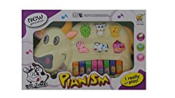 Toy Mall Musical Cow Piano