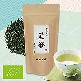 Kosyuen - Thé Japonais bio - Thé Vert - Sencha - vrac - 100g
