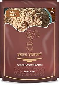 Spice Platter Khator Powder -Alternative for Amchur - Rajasthani Khator Spice - 200g