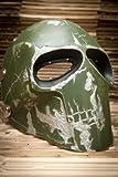 Usado, Army of Two Airsoft máscara protectora Gear Sport Party segunda mano  Se entrega en toda España