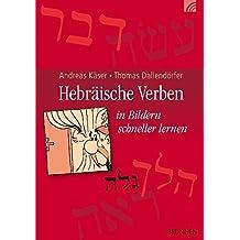 Hebräische Verben: in Bildern schneller lernen
