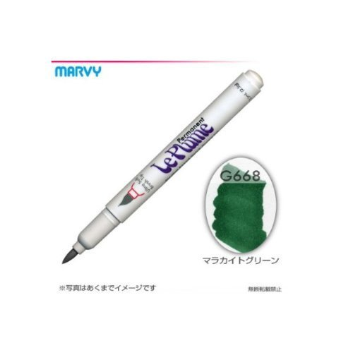 Marvy Manga Comic Marker Made In Japan - Malachite green