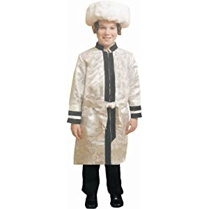 Dress Up America Silver Bekitcha para niños