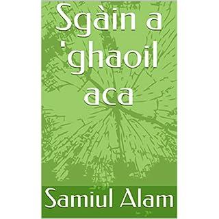 Sgàin a 'ghaoil aca (Scots_gaelic Edition)
