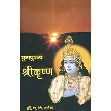 Marathi pdf ramayan in vastav