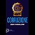 Corruzione (Einaudi. Stile libero big)