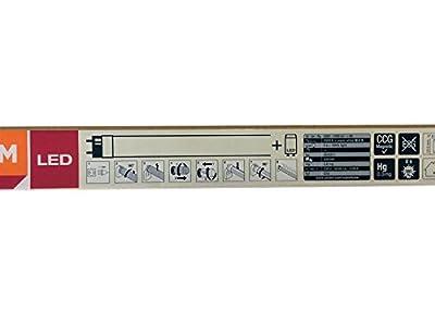 5er Pack OSRAM Substitube 20W T8 / LED-Röhre in 120cm Länge, Warm weiß von Osram