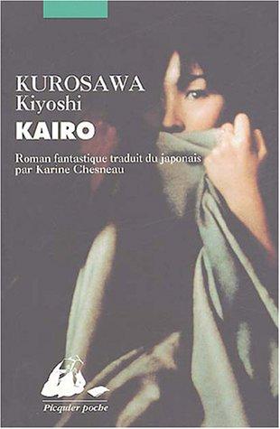 Kairo par Kiyoshi Kurosawa