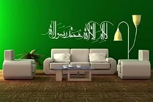 """Tevhid 1 - """"La ilahe illallah muhammedun rasullullah"""" XXL"""