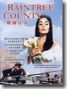 Raintree County [All Region] [import]