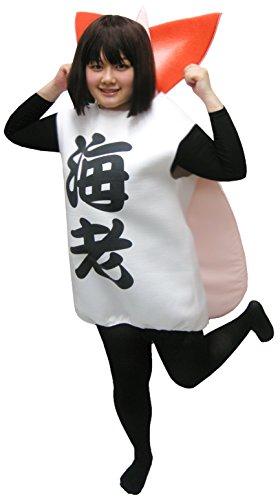Imagen de sazac disfraz shrimp ebi sushi fasching party alternativa