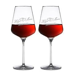 Idea Regalo - AMAVEL - Set 2 Calici da Vino Rosso con Incisione - Personalizzati con [NOMI] e [DATA] - Motivo Cuori - Idea Regalo di Nozze - Dono di Matrimonio - Regalo di Anniversario - Regalo di San Valentino - Regalo per Coppie - Regalo per Sposi